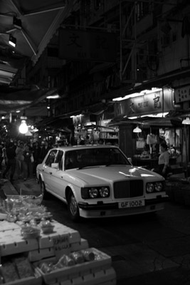 Bentley at the Graham Street Market, Hong Kong